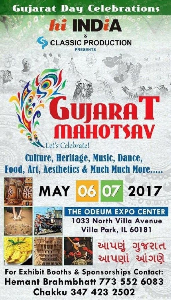 Date                        Venue  Odeum Expo Center Host  Classic Productions USA City  Chicago Details  Gujarat Mahotsav      in Chicago