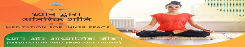 Hindi Webinar - Meditation and Spiritual Living